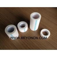Quality Microporous Tape Medical use with Excellent  Adhesive Performance Hypoallergenic for sale