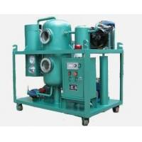 Quality L-HL Hydraulic Oil Recovery,Oil Purifier/Purified,Oil Separation,Oil Reclaiming,Oil Regenerative Eui for sale