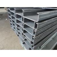 Buy cheap Hot rolled C-beam steel from wholesalers