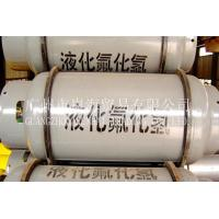 Buy Anhydrous Hydrogen Fluoride / AHF For Fluorine Refrigerant at wholesale prices