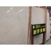 Cyema Shaiana  ,  Imported marble  slab with best quality for sale