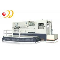 Buy High - Precision Cutting Machines For Paper , Cutting Paper Machine at wholesale prices