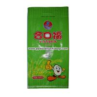 Quality Custom High Gloss Bopp Laminated PP Woven Bags Rice Sacks in Green for sale