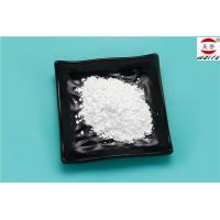 Quality ALUMINUM TRIPOLYPHOSPHATE(EPMC-Ⅰ)  anti corrosive pigments phosphate bonded refractory for sale