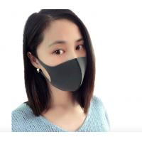 Quality Sport Protective Sponge Fashion PITTA Disposable Face Mask Anti Pollution for sale