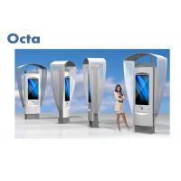 Quality Free Standing HD Wifi Android Digital Signage Outdoor Waterproof High Brightness for sale