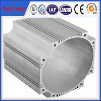 Quality Fantastic Anodizing Aluminum Profiles For Electric Motor Shell for sale
