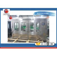 Quality 18-18-6 Monoblcok 3 in 1 Plastic Bottle Auto Water Filling Machine 4.6KW for sale