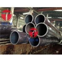 China Non-alloyed Steel Pipe DIN 1629 St37.0 St52.0 Low Carbon Seamless Steel Tube on sale
