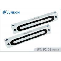 220lbs Electromagnetic Lock Suitable For Small Cabinet Door JS-110