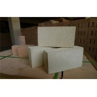 Buy Lightweight Insulating Refractory Brick For Industrial Kilns And Furnace at wholesale prices