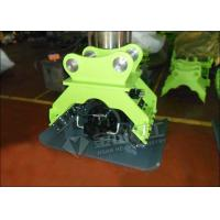 Quality High Frequency Vibrating Excavator Plate Compactor For Komatsu Excavator PC200 for sale