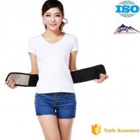 Quality Waist Disease Magnetic Lumbar Support Belt Self - Heated Tourmaline Cloth Material for sale