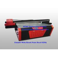 China Automatic Digital UV Aluminum Printing Machine High Resolution on sale