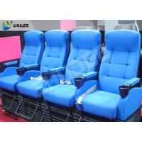 Quality Vibration 4D Movie Theater System Change Cinema Experience Into A Thrilling Journey for sale