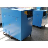 Quality 15hp 11kW Variable Speed Air Compressor Rotary Screw Oil Injected Energy Saving for sale
