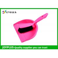 Quality Floor Cleaning Products Dustpan Brush Set Graceful Shape Various Colors Available for sale