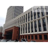 Quality Fire - Resistance Terracotta Ventilated Facade Maintenance Free And Easy Clean for sale