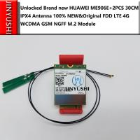 Quality HUAWEI Component Sourcing ME906E+2PCS 30CM IPX4 Antenna FDD LTE 4G WCDMA GSM Module for sale