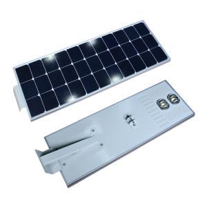 Quality New 40W Motion Sensor Integrated LED Solar Lamp Paths garden street light for sale