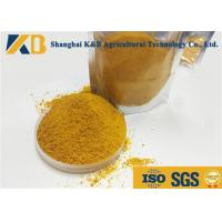 Quality OEM Corn Protein Powder For Extract Natural Pigment And Various Amino Acid for sale