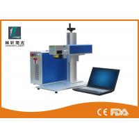 Quality 2D Code Metal Laser Engraving Machine 20W 1064 nm Wavelength For Marking Logo for sale