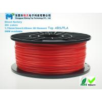 Quality Hot sale 2016 3mm 1.75mm ABS PLA filament 3D printer consumable for sale