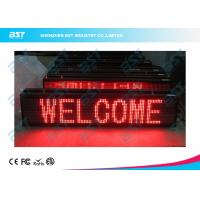 Quality Indoor P7.62 Led Moving Message Display , Double sided scrolling LED display for sale