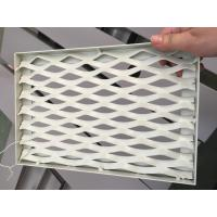 Buy RAL 9016 White Color PVDF Coating Punching Wave Aluminum Panel Tolerance +/- 0.01 -- 0.05mm at wholesale prices