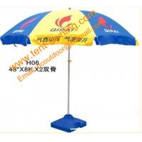 Buy cheap Customized Sizes Round  Logo Printing Outdoor Advertising Umbrella for Promotion Waterproof from wholesalers