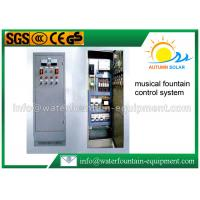 Quality Electric Water Fountain Control Panel GGD Standard Cabinet CE Low Voltage for sale