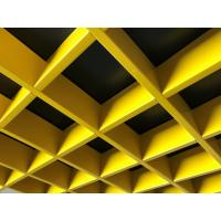 Quality 0.4~0.7mm Open Cell Suspended Ceiling   Acoustic Performance  150x150mm / 200x200mm for sale