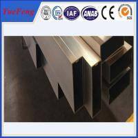Quality best selling structural glass curtain wall /frameless glass curtain wall extruded aluminum for sale