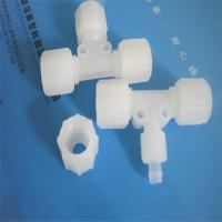 Quality PVDF Fitting for sale