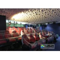 Quality Virtual Reality 5D Theater System 2 Years Warranty Genuine Leather / Fiberglass for sale