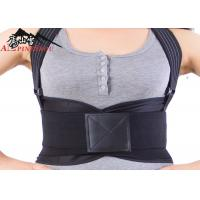 Quality Men And Women Waist Back Support Belt With Double Elastic Orthodontic PP Strips for sale