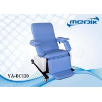Buy cheap Back Adjustable Electric Dialysis Chair With Footrest On Casters For Hopistal / from wholesalers