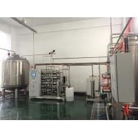 China Pharmaceutical RO Pure Water Filter System for water for injection on sale
