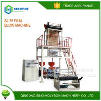 Quality SINO-HS  NEW CONDITION  HIGH PERFORMANCESJ-75 PE FILM BLOW  MACHINE for sale
