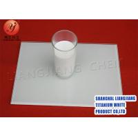 Quality Professional Chlorination Process Raw Material Titanium Dioxide R920 for sale