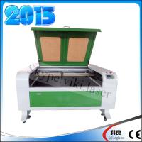 Buy cheap 1300*900mm China best price 100w laser cutter machine from wholesalers