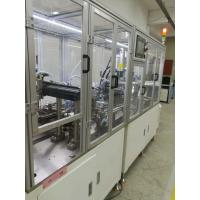 High Efficiency Hose Clamp Machine , Automatic  Assembly Machine Frand--HG--02