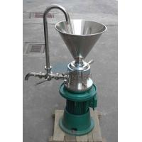 Quality Mini Type Cocoa Butter Colloid Mill For Sale Peanut Jam Paste Production Grinding Equipment for sale