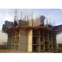 Quality Light Weight Half / Full Tunnel Formwork System Steel Plate Face Panel for sale