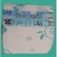 China Hot Sell Rubber Film Smart Baby Diaper on sale
