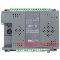 Quality EC2N-20MT/MR with speed pulse control stepper servo 100K 12input 8output compatible for Mi for sale