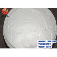 Quality Good Weatherability Titanium Dioxide Rutile Manufactured Through Chlorination Process for sale