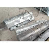 Quality Chrome-Moly Steel Discharge Clamp Bar C0.8-0.9 for cement mill and mine mill for sale