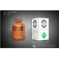 Buy High Purity 3337 OEM Mixed R404A Refrigerant Gas for Cooling Systems at wholesale prices