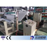 Quality Plastic Pearl Cotton EPE Foam Sheet Extrusion Line Easy Operation for sale